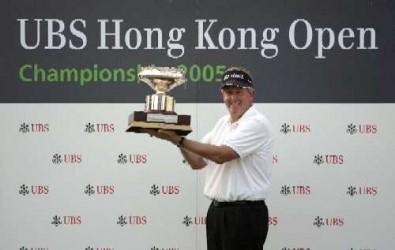 Foto: UBS Hong kong