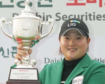 Foto: Korean Ladies Masters