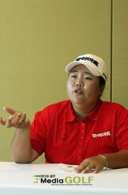 Korean Ladies Masters conferenza stampa